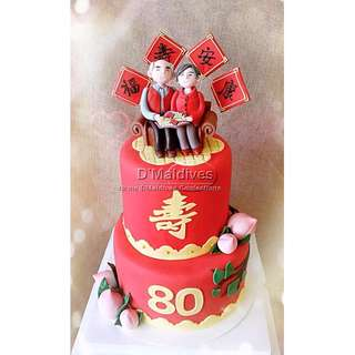 80th Brithday