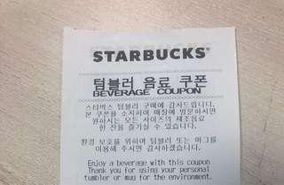 Starbucks Korea Coupon valid till August 2018