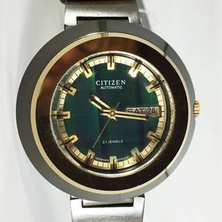 RARE! 1970s Citizen Custom V2 21 Jewels (New Old Stock)