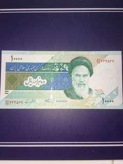 Iran 10,000 Rials Year 2015 , UNC