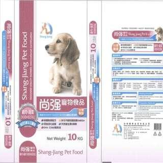 尚強 狗飼料 10kg --雞肉蔬菜 原價769