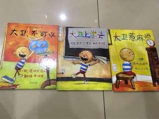 David Shannon Children Books