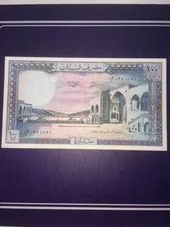 Liban 100 livres , Year 1973 , UNC