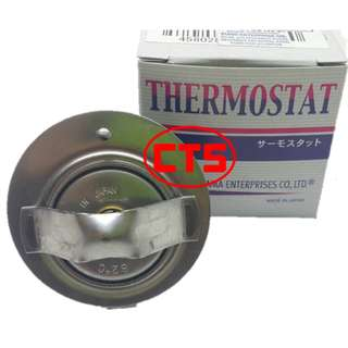JAPAN Thermostat For Proton Saga/ Wira 12V (W52E- 82B)