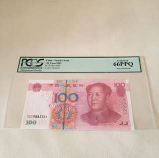 2005 China Rmb 100 Yuan With Super Solid Number 8