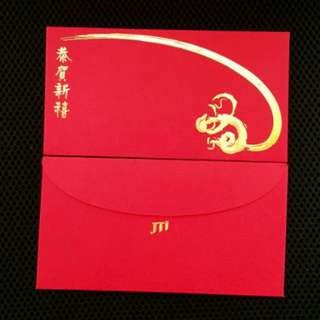 2016 JTI Red Packet 2pcs
