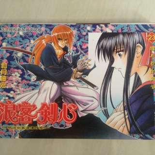 Rurouni kenshin comics