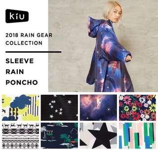日本🇯🇵KiU SLEEVE RAIN PONCHO 2018 改良款 (戶外音樂會露營必備)