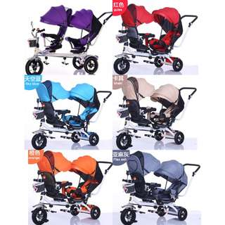 Reversible & Reclinable Seat Baby Twin / Double Stroller/Pram with Shade for Baby / Kids / Twin