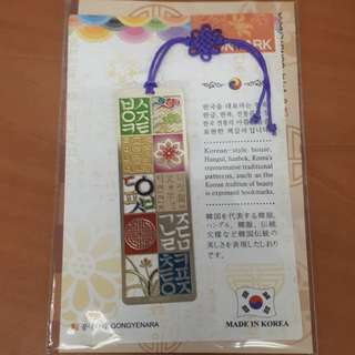 Book Mark from Korea