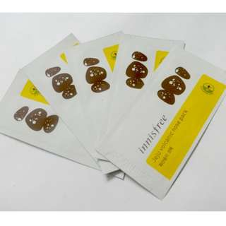 Innisfree - Jeju Volcanic Nose Pack / Pore Strip Blackhead