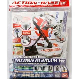 Action Base 1 Unicorn Gundam Ver. 1/100
