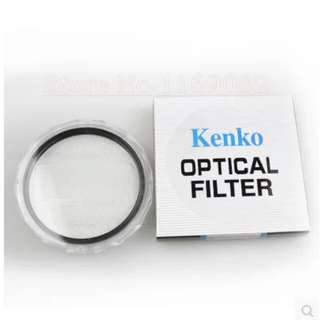 Kenko UV 58mm Filter
