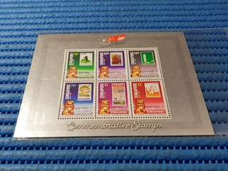 2X Singapore Miniature Sheet 25 Years of Nation Building Commemorative Stamp Issue