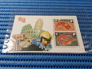 Singapore Miniature Sheet Italia 98 Year of the Tiger Commemorative Stamp Issue