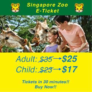 Singapore Zoo E-Tickets