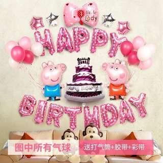 生日party氣球 裝飾