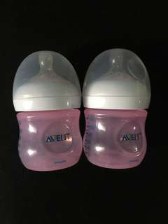 Avent natural bottles 4oz