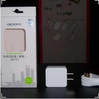 Original Oppo Fast Charger