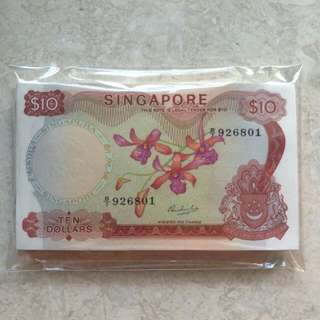 EXTREMELY RARE STACK OF 100 PCS SINGAPORE $10 ORCHID HSS WITHOUT RED SEAL FANCY 9 HEAD 9 TAIL S/N D/7 926801-900 RUN UNC
