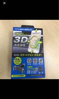 BN 3D car mount phone holder
