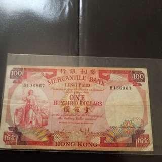 1974年有利銀行$100中品