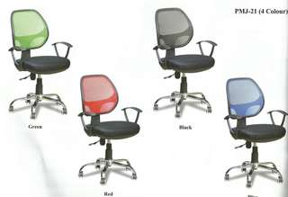 OFFICE CHAIR - 21
