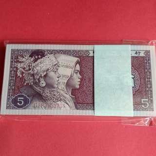 第四套人民幣1980版中國人民銀行5角100張連號:G2P7233701