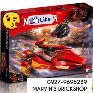 NINJAGO Katana V11 Building Blocks Toy