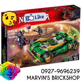 NINJAGO Knight Crawler Building Blocks Toy