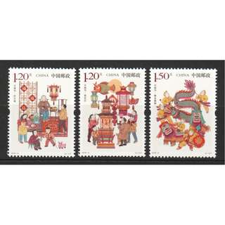 P.R. OF CHINA 2018-4 THE LANTERN FESTIVAL COMP. SET OF 3 STAMPS IN MINT MNH UNUSED CONDITION