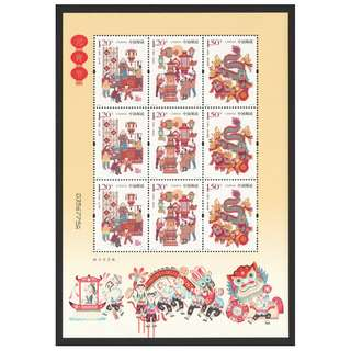 P.R. OF CHINA 2018-4 THE LANTERN FESTIVAL MINI PANE SHEET OF 9 STAMPS IN MINT MNH UNUSED CONDITION