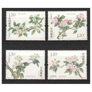 P.R. OF CHINA 2018-6 CHINESE FLOWERING CRABAPPLE BEGONIA FLOWERS COMP. SET OF 4 STAMPS IN MINT MNH UNUSED CONDITION