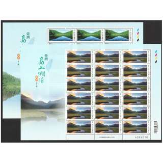 REP. OF CHINA TAIWAN 2018 ALPINE LAKES SERIES III 4 FULL SHEETS OF 20 STAMPS EACH IN MINT MNH UNUSED CONDITION