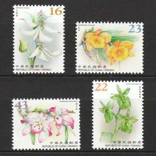REP. OF CHINA TAIWAN 2018 WILD ORCHIDS FLOWERS SERIES II COMP. SET OF 4 STAMPS IN MINT MNH UNUSED CONDITION