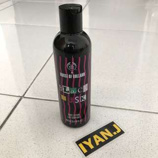 Black Musk - Body Lotion
