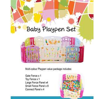 New Design Multi-colour playpen value package/Baby Playpen Kids Safety Play pen/playyard