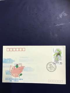 China Stamp- PFN47 commemorative cover as in pictures