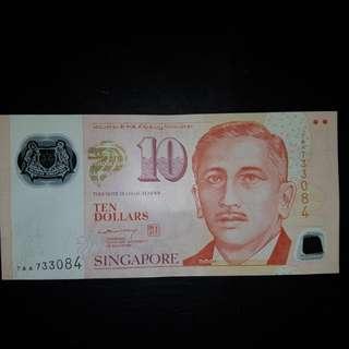 $10 NOTE 7AA733084 ( LOOK AT 7AA )