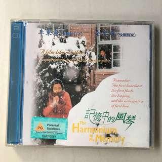 VCD Movie: The Harmonium in My Memory (Korean)