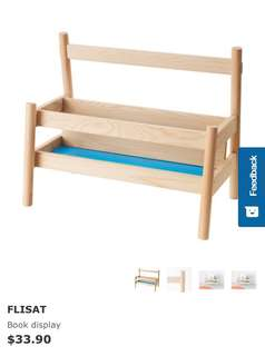 Ikea kids wooden book rack