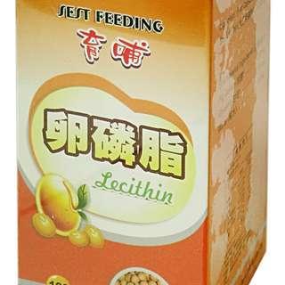 全新育哺強體康大豆卵磷脂100粒
