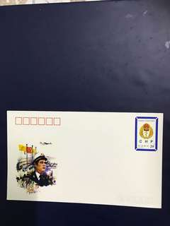 China Stamp- JF39 As in Pictures