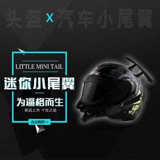 小尾翼迷你款可以装饰在头盔和汽车尾部个性时尚