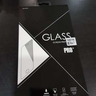 IPhone 7/8 high quality 9H 0.3mm tempered glass