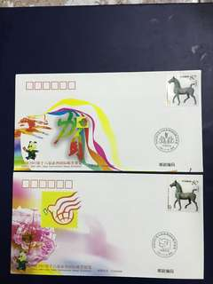 China Stamp- PFN.SC.2003-13 x 2 commemorative covers as in pictures