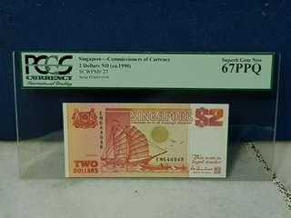 Singapore 1990 Ship Series $2 🇸🇬 !!!