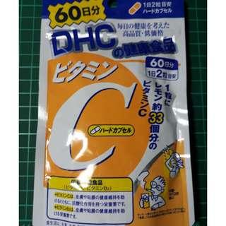 日本原裝 DHC系列 維他命C 60日份 120粒裝(3月底日本帶回)