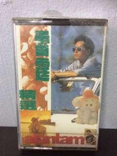 卡带 新,未拆 谭咏麟 Alan Tam Tan Yong Lin Cassette New