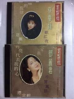 Cd 19 邓丽君 蔡幸娟 Teresa Tang Deng Li Jun Cai Xin Juan